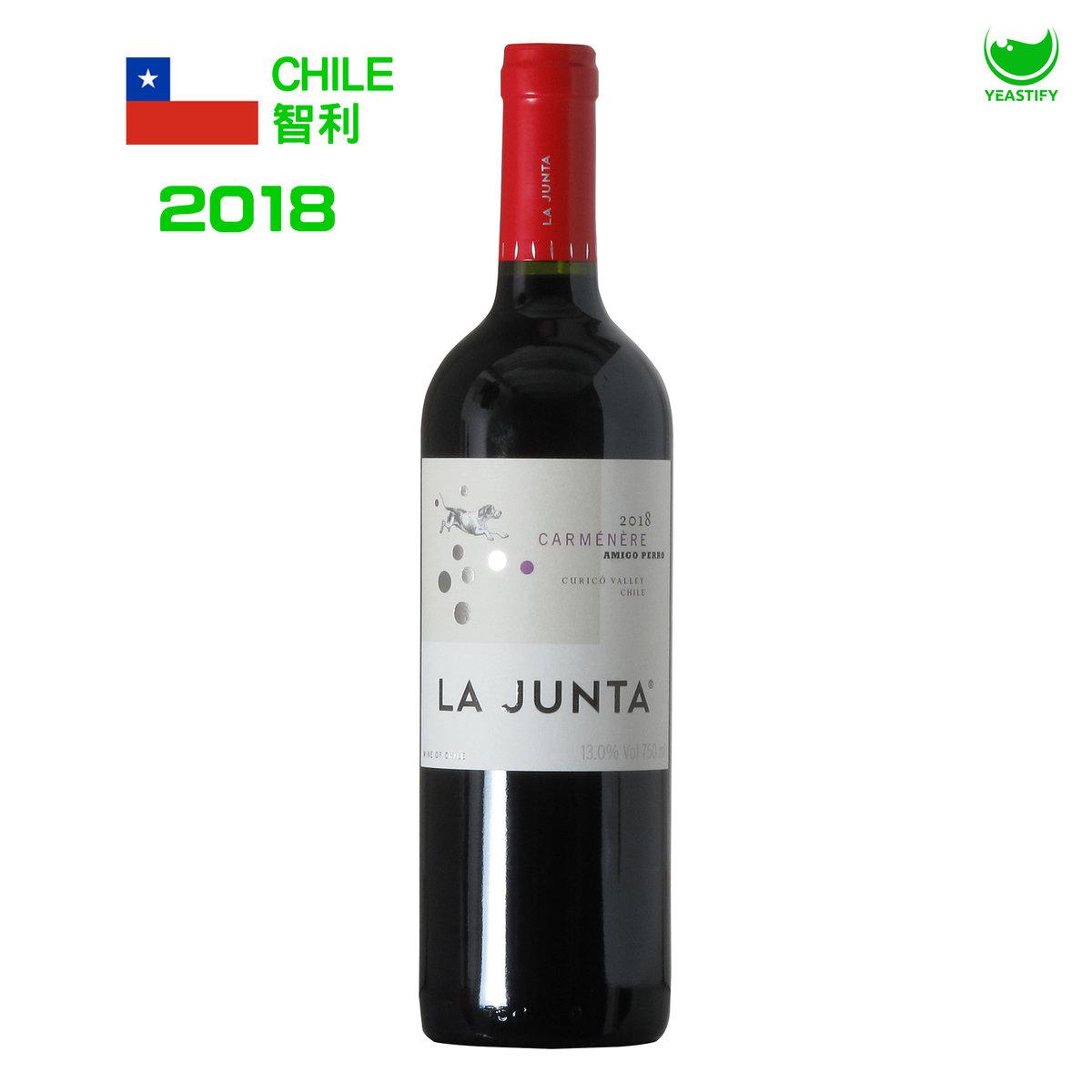 雅高佳美娜 紅酒 2018