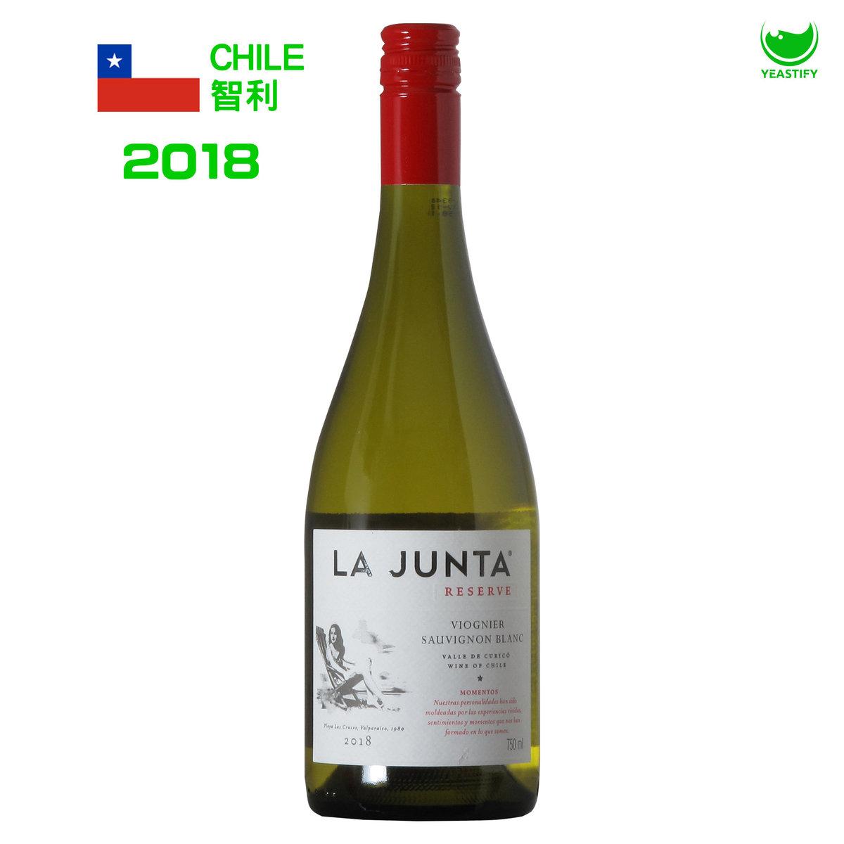 Momentos Reserve Viognier/Sauvignon Blanc 2018 White Wine