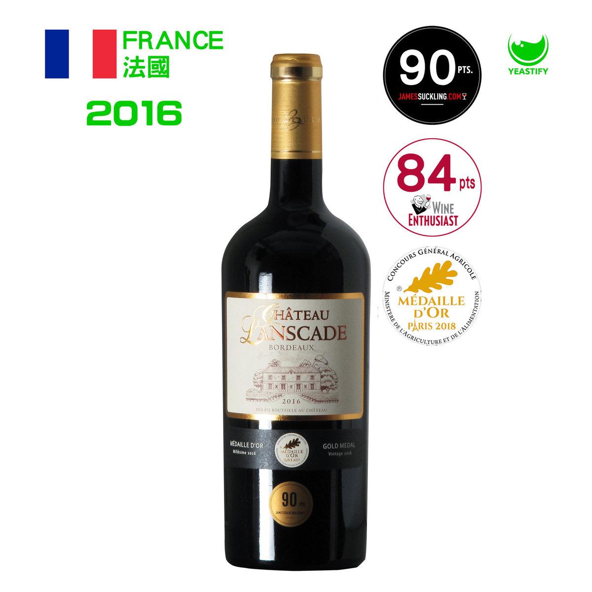 Lanscade Bordeaux 浪騎堡 波爾多 紅酒 2016