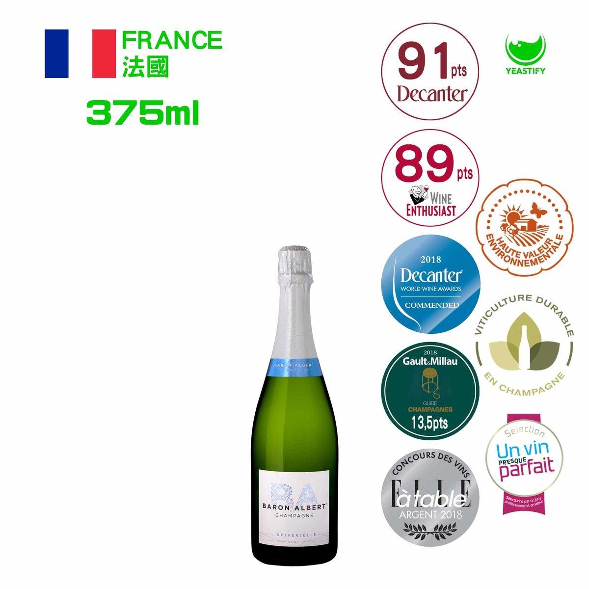 佰朗艾巴香檳 L'Universelle Brut 375ml