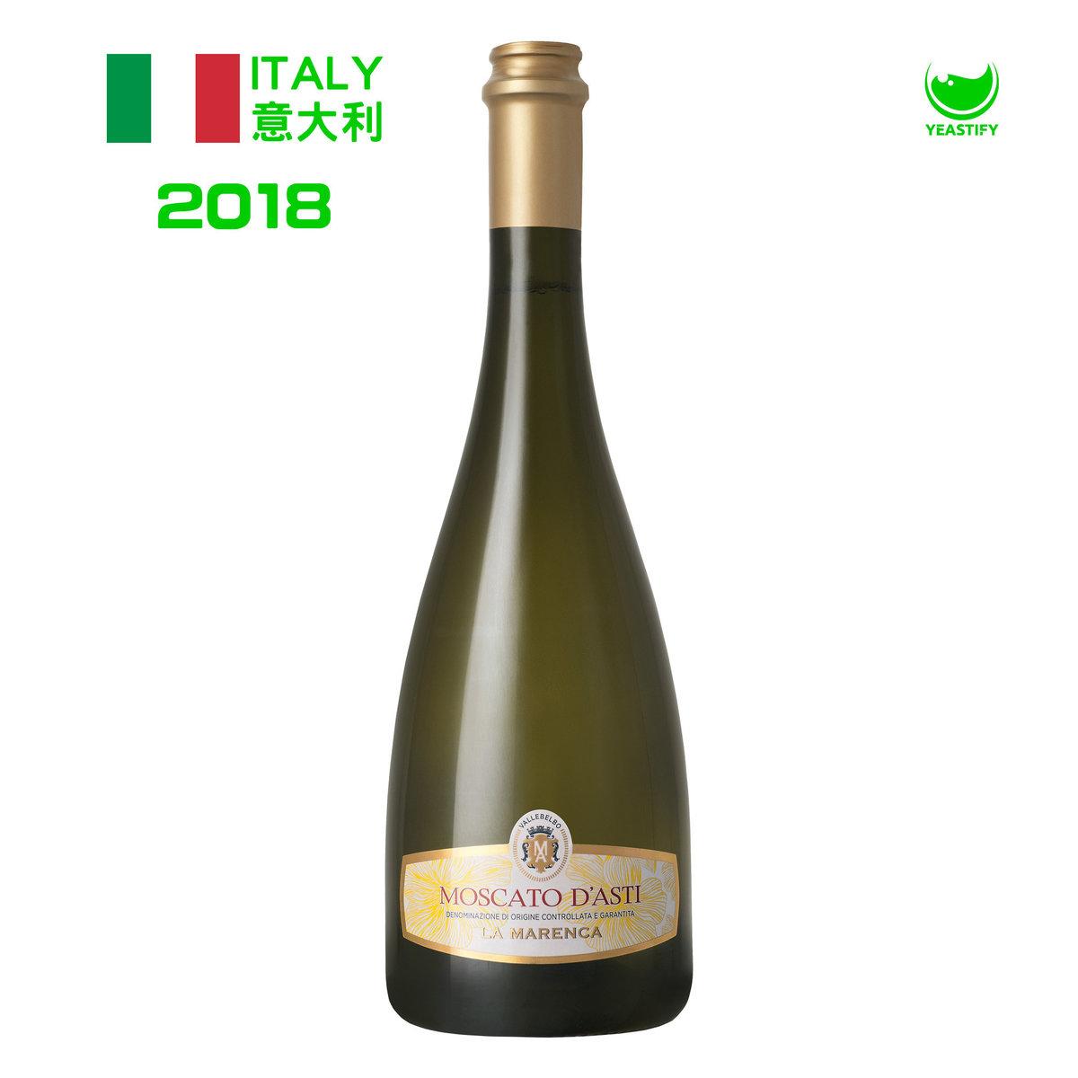 馬麗嘉白酒 2018