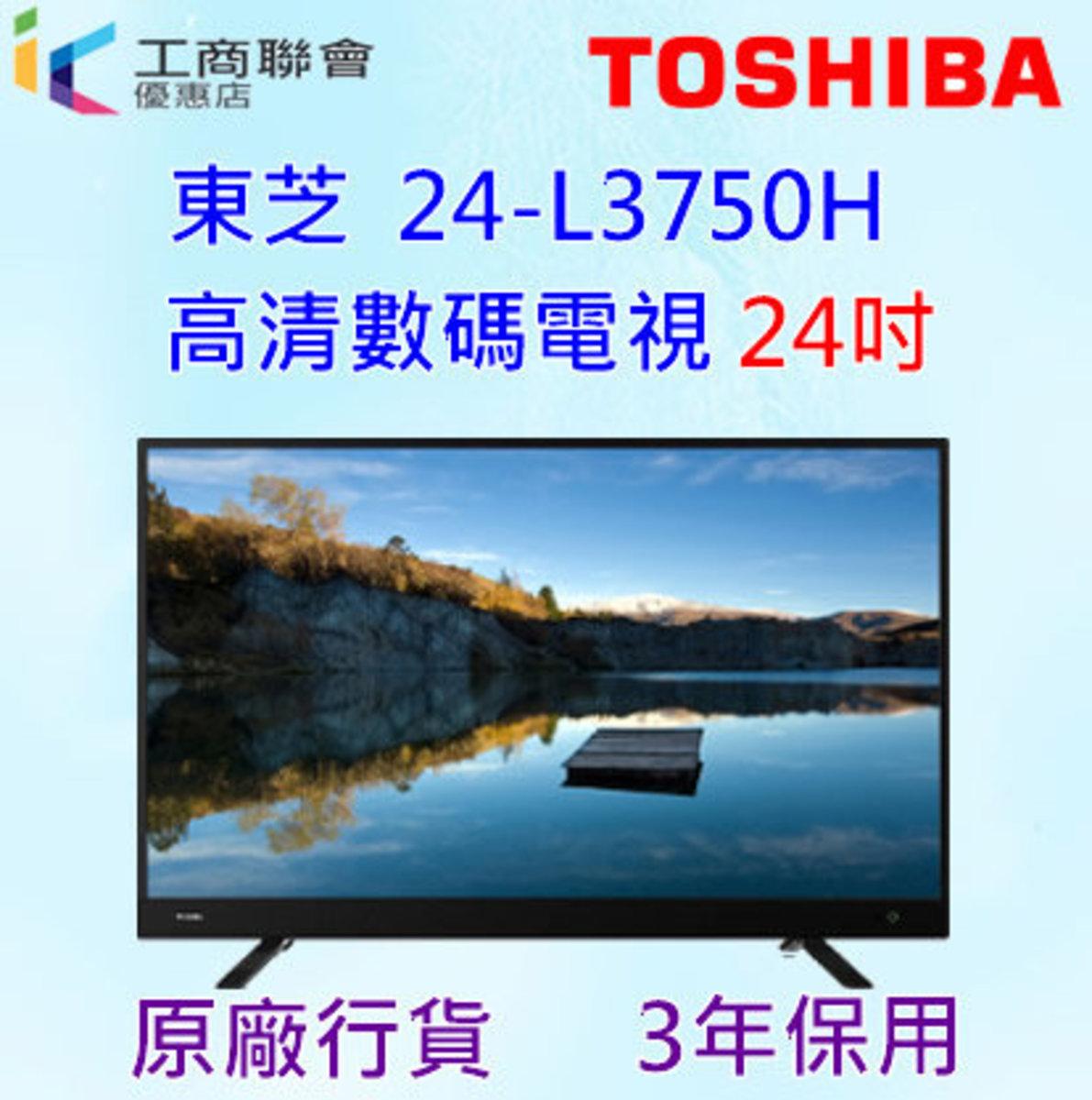 24L3750H HD Digital TV 24 inches (3-year licensed warranty)