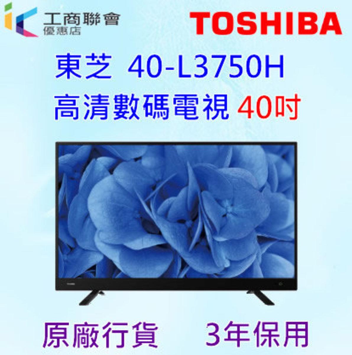 40L3750H HD Digital TV 40-inch (3-year licensed warranty)