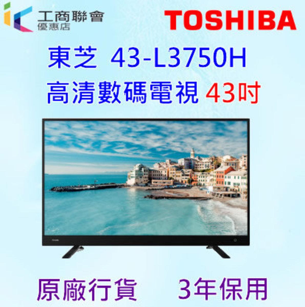 43L3750H HD Digital TV 43-inch (3-year warranty)