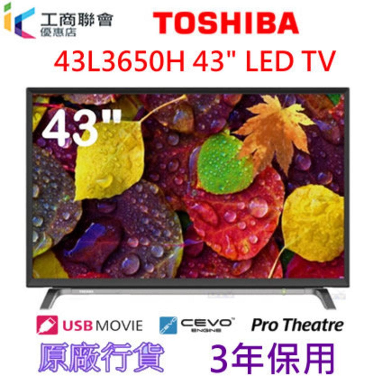 "43L3650H  ""43吋 L36系列 專業效果 LED電視  (3年行貨保用)"