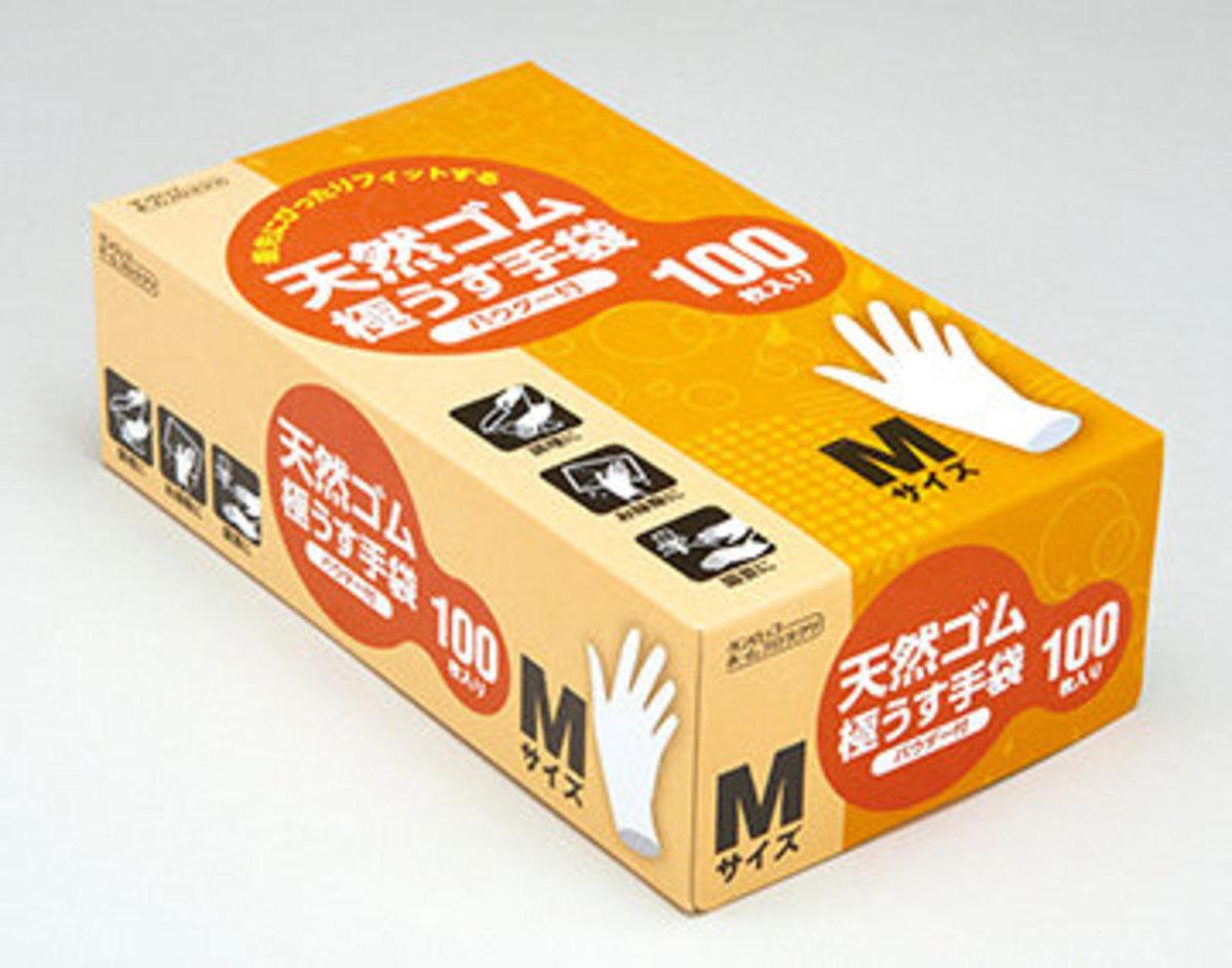 天然橡膠手套100件(中碼)