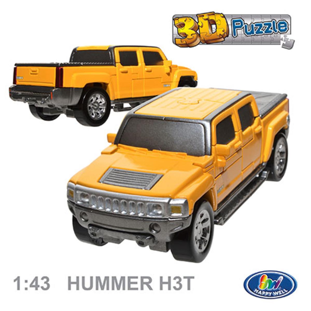 3D PUZZLE (Brand car)
