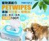 Dr. m story TOM Cat pet wiper 100pcs x 6set