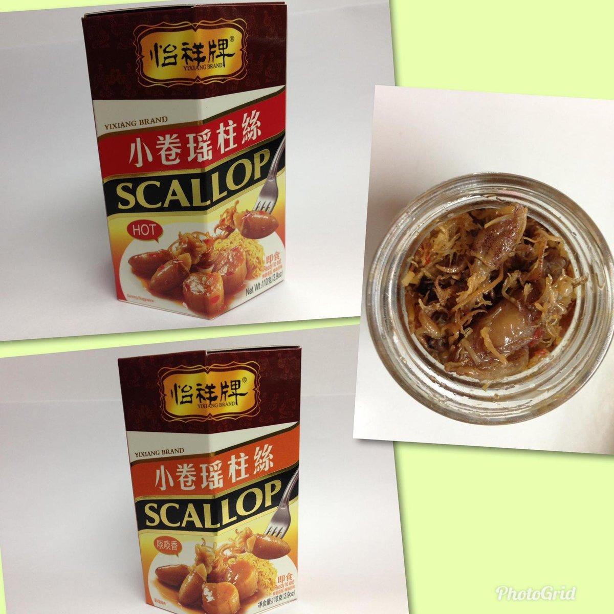 Dired Scallop Delicacy (Original) x 2 pcs