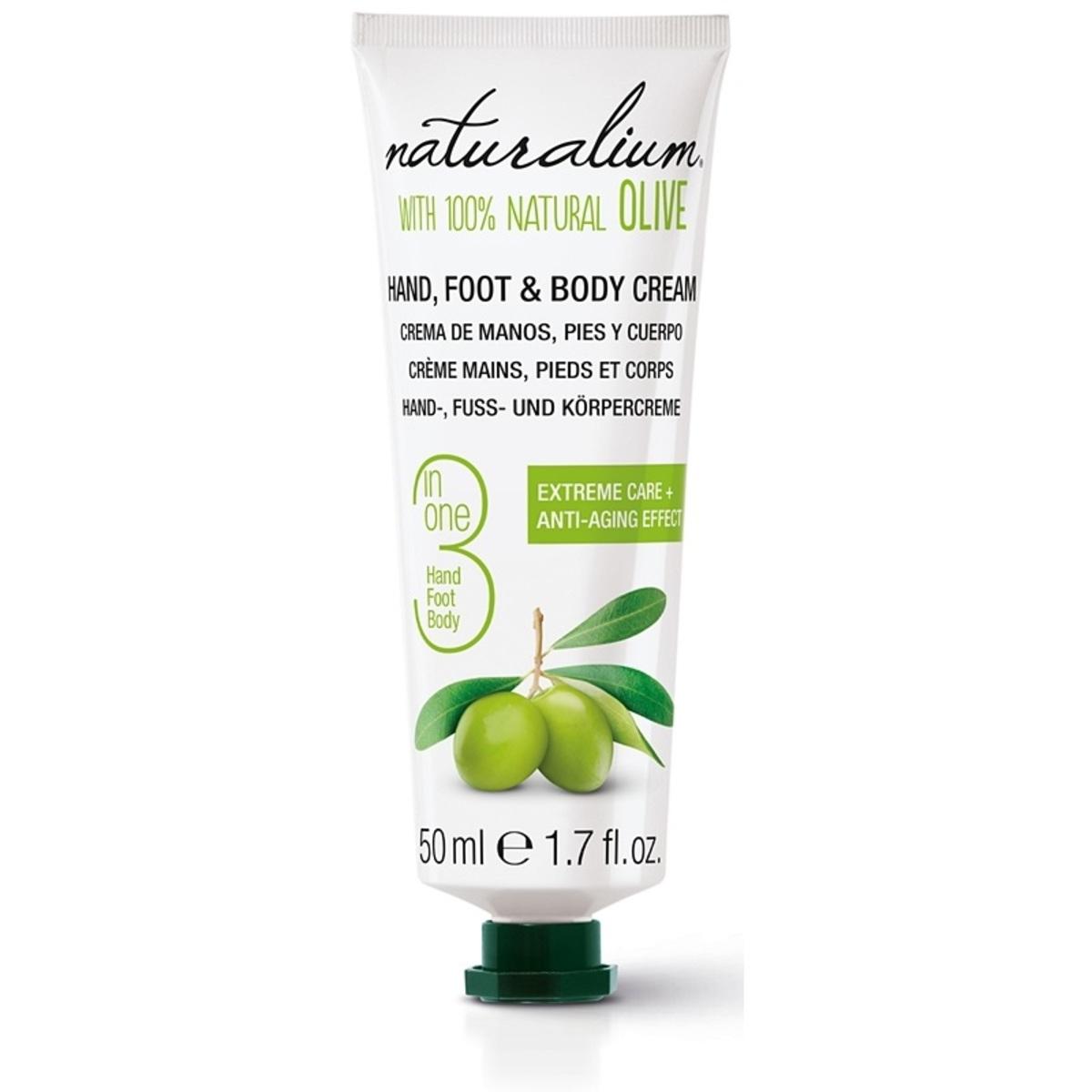 西班牙水果系列 3合1 橄欖潤膚乳 50ml