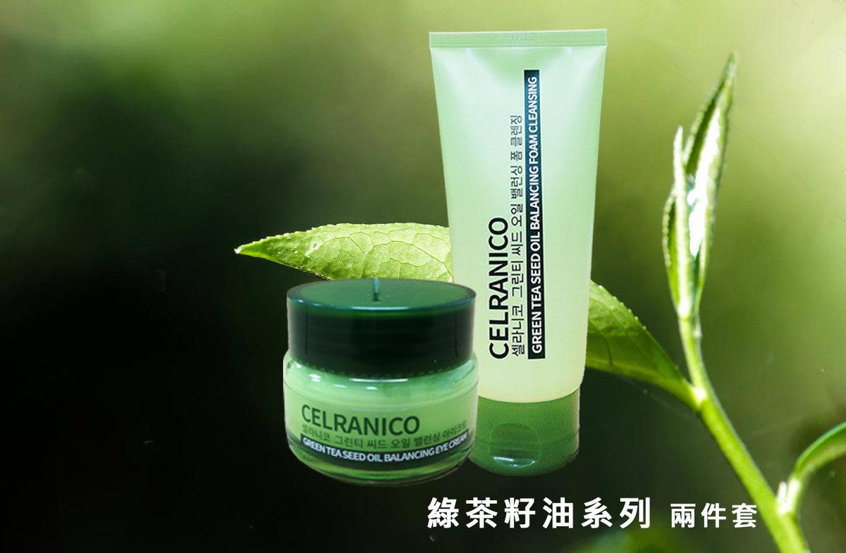 Celranico 綠茶籽泡沫洗面奶x眼霜 優惠兩件套 [平行進口]
