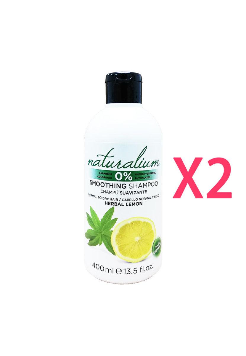 Naturalium Herbal Lemon Shampoo 400ml x2