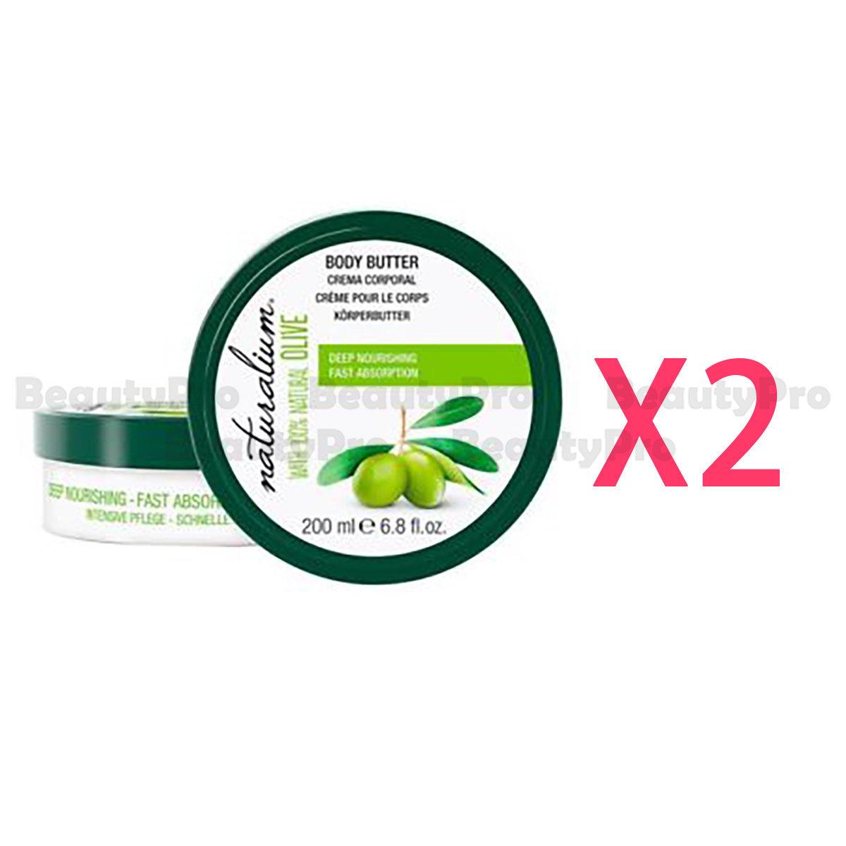 西班牙水果系列 - 橄欖味潤膚霜 200ML 2件套