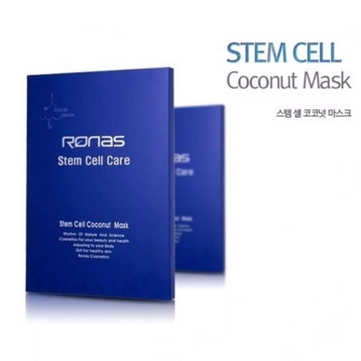 Ronas Stem Cell Care Wrinkle Stell Cell Coconut Mask 5pcs x 2 [Parallel Import Product]
