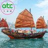18:15 Tsim Sha Tsui - 1 Pax (Adult) - Cruise Ticket (Romantic Fri, Sunset)