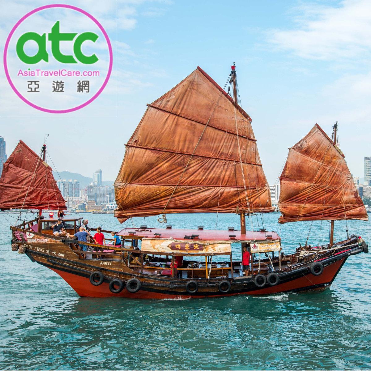 19:00 Central - 1 Pax (Adult) - Cruise Ticket (Romantic Fri)