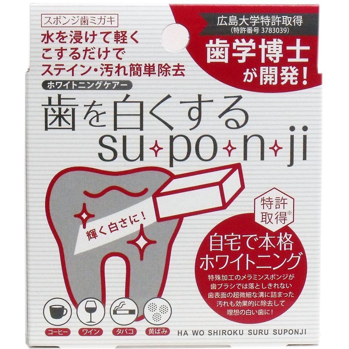 MyMiu SU・PO・N・JI日本專利美白海綿