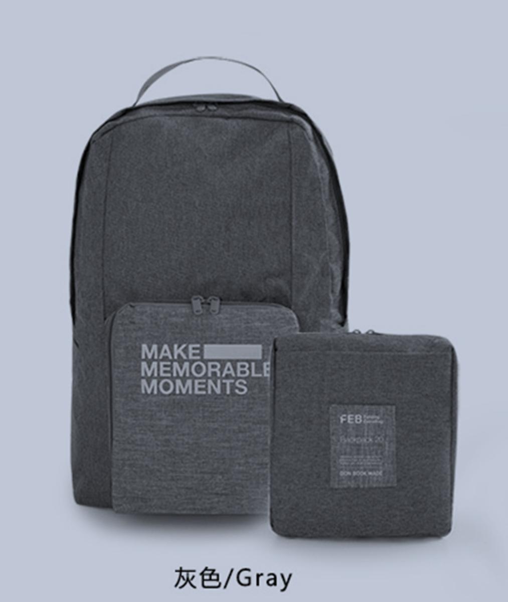 (灰色) 簡約可摺叠旅行背囊 可旅行喼拉桿套位