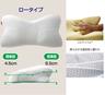 AS high quality cervical pillow (height 4.5 - 6.5cm) + black pillow case x 1 set