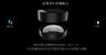 (Random-Black/White) USB Optical Teeth Cold Light Whitening Kit