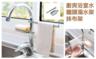 (Pink) Kitchen/Washroom Drain Rack/Tower Holder on Water Tap