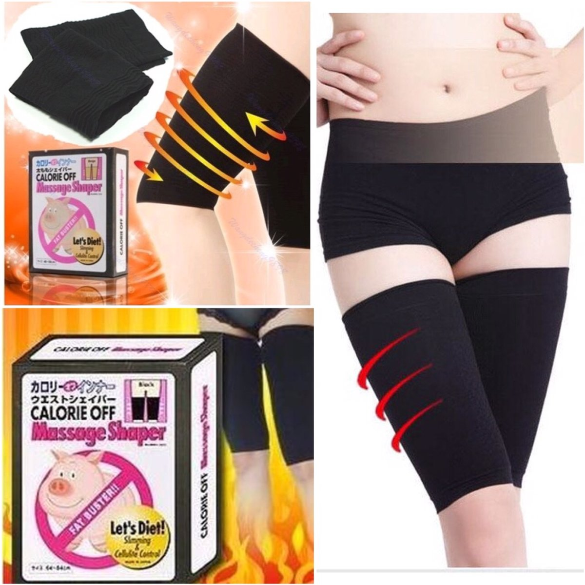 (Black/Thigh) Japan Calorie Off Massage Shaper - Thigh x 1 Pair