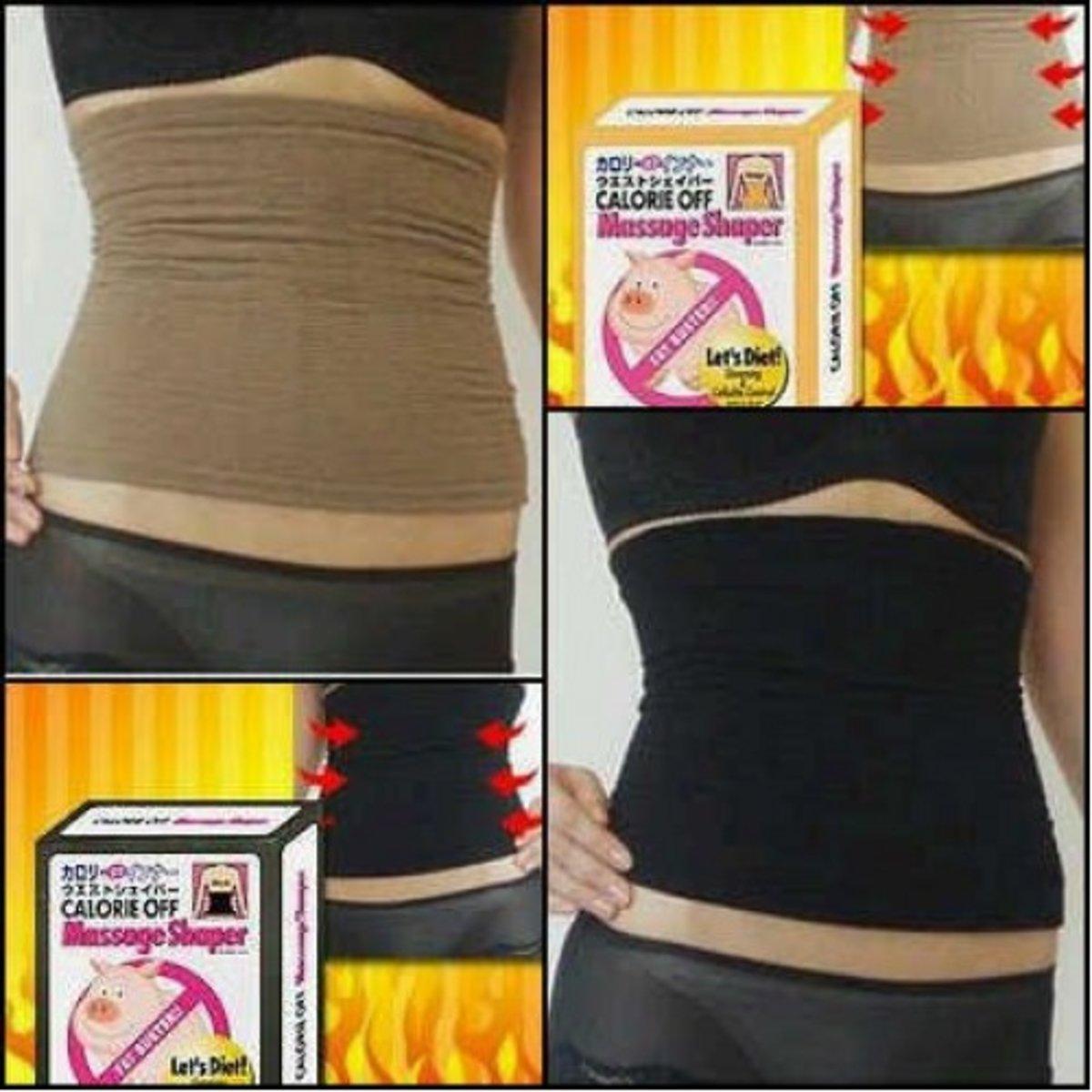 (Skin Colour/Waist) Japan Calorie Off Massage Shaper - Waist x 1pc