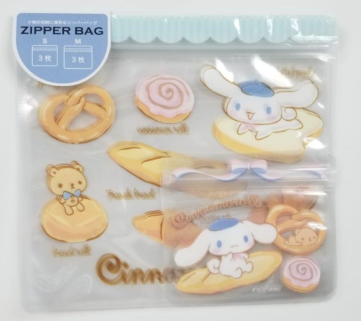 (玉桂狗) (1套6個) 日本Sanrio 拉鏈透明密實袋 x 1套 (中/小 各3個)