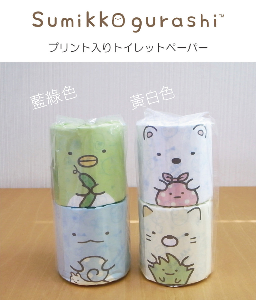 (Sumikko Gurashi Yellow White) Made in Japan SAN-X Printed Toilet Paper 2-Roll Set