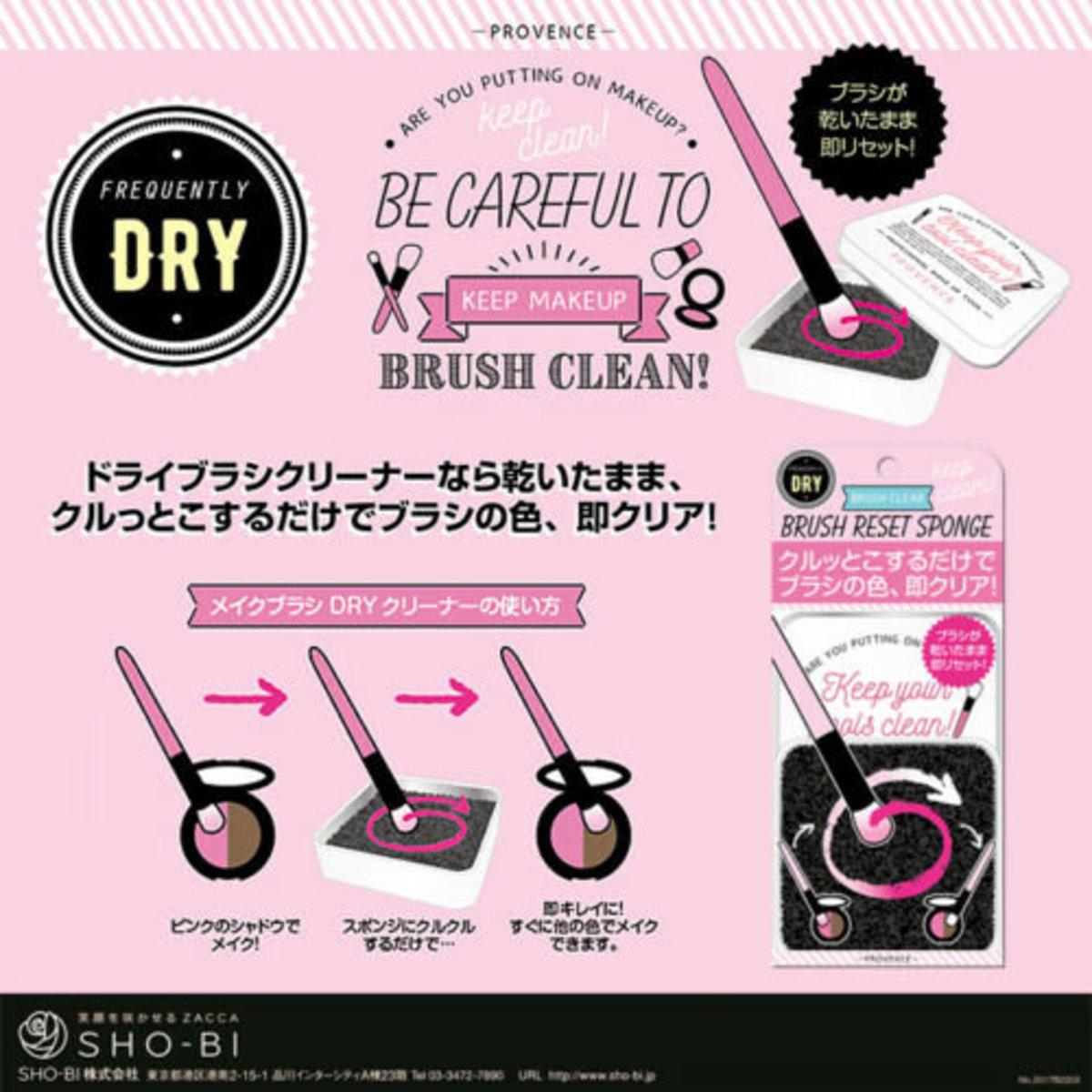 Japan Makeup Brush Dry Cleaner / Brush Reset Sponge