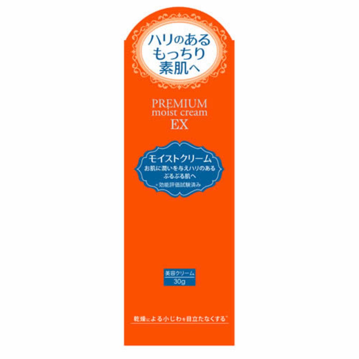 (Orange) Made in Japan Premium Moist Cream EX (for Skin around Eyes and Lips)