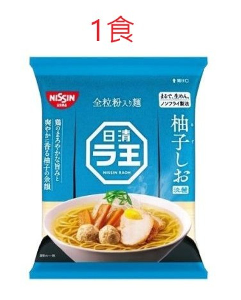 (1pc) Japan Nissin Raoh Yuzu Shio Noodle (1pc) x 1 Pack