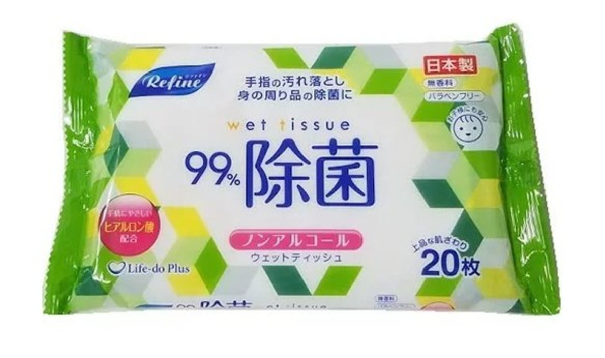 (Green Bag) Made in Japan Refine Big Size 99% Disinfecting Non-Alcohol Wipes (20pcs) x 1 Bag