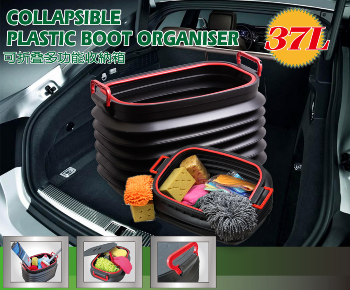 37L Collapsible Multi-function Storage Box with Lid, Car/Household Use