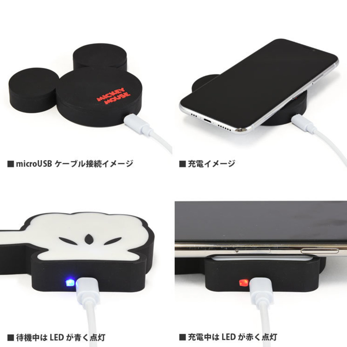 (Mickey Mouse) Japan Disney Die-Cur Wireless Charger
