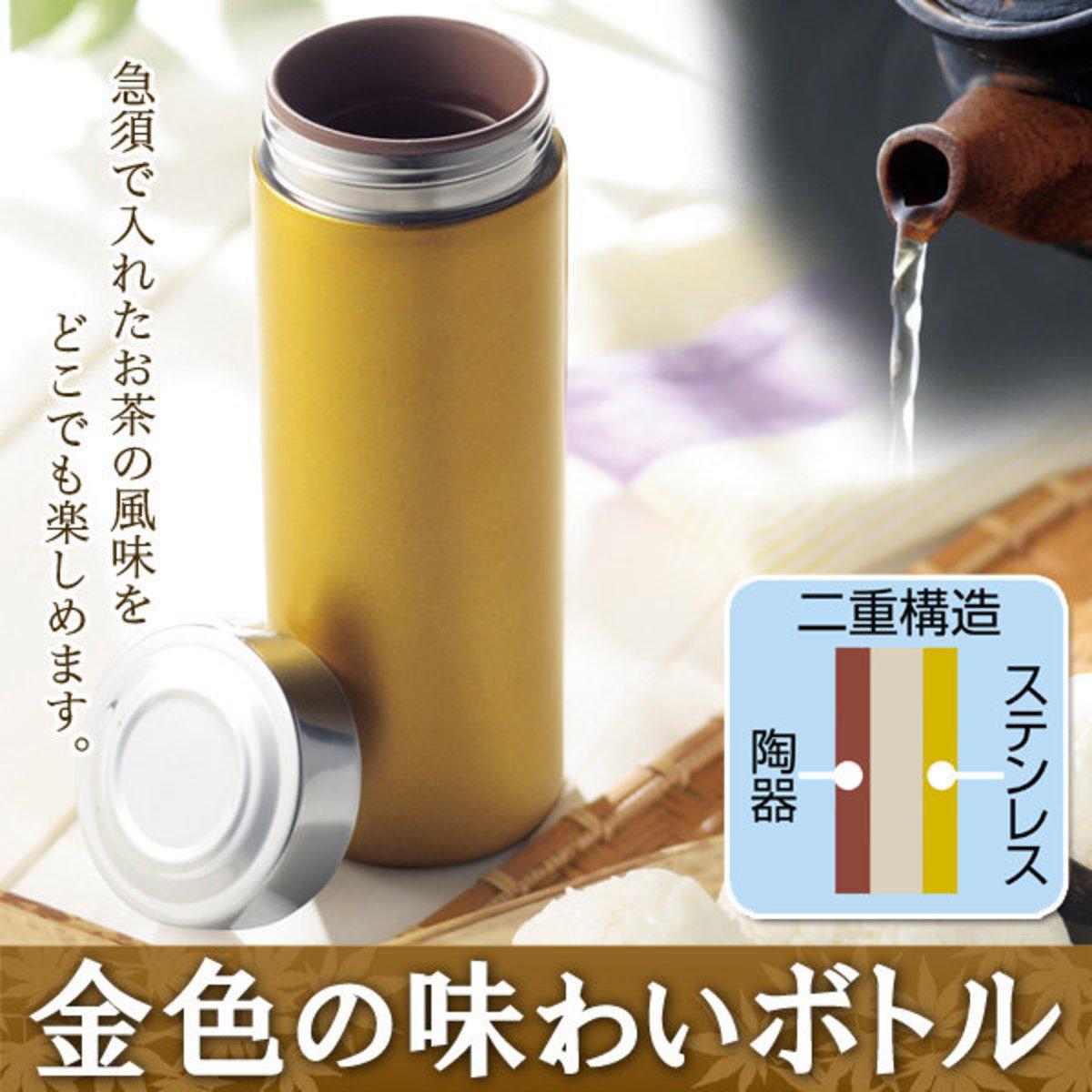 日本 GOLDEN 陶瓷內膽不鏽鋼杯