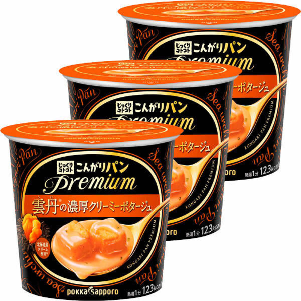 Japan Premium Creamy Urchin Cup (with Toasted Bread) x 3pcs