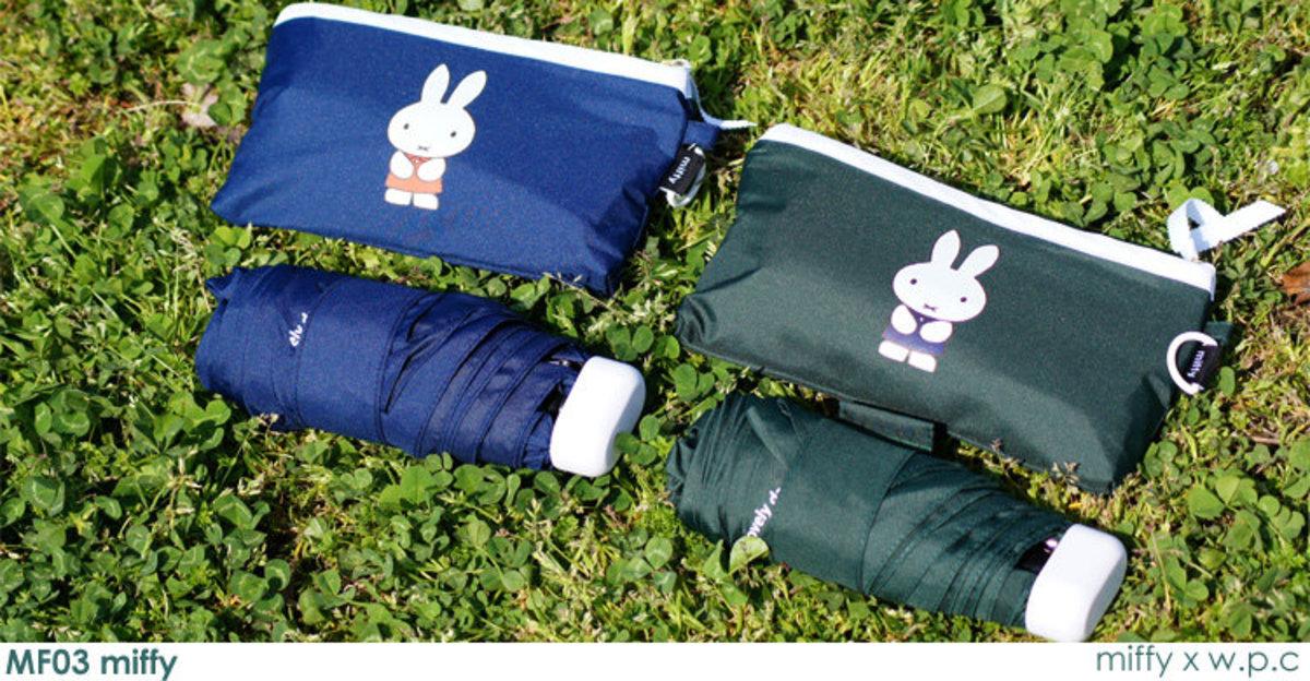 (深藍色) 日本miffy x w.p.c. 防風防UV縮骨遮 x 1把