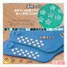 Made in Japan DIY Anti-slip Glue