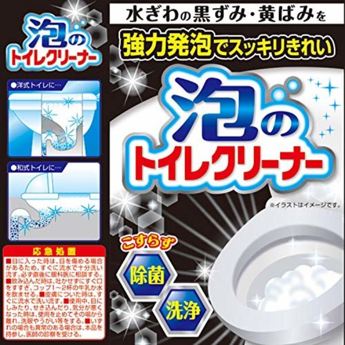 (黑色盒) 日本製造座廁強力除菌發泡洗淨劑 (3包入) x 1盒