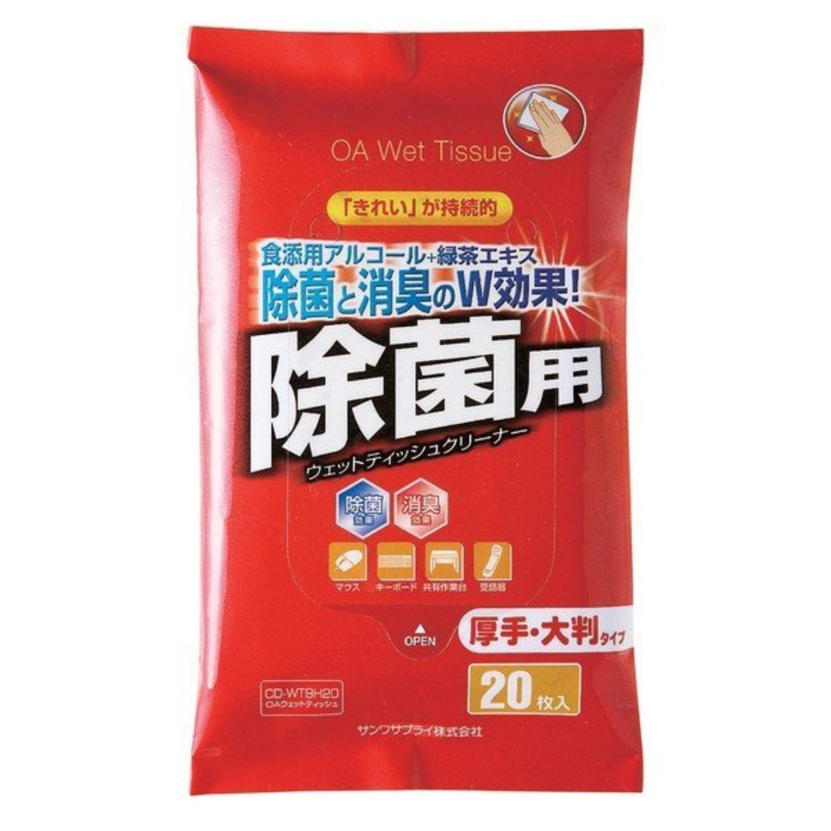 (Red Bag) Made in Japan Sanwa Big & Thick Disinfecting & Deodorizing Alcohol Wipes (20pcs) x 1 Bag