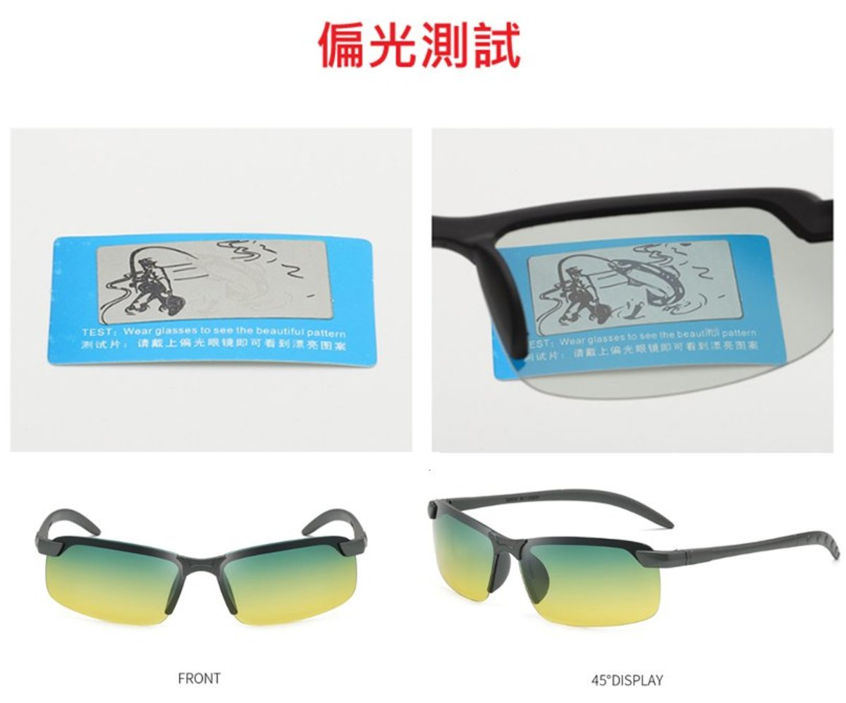 (Charcoal Grey Frame Yellow Green Lens)  Day Night Vision Polarized Driving Sunglasses (Spring Hinges) x 1 Pair