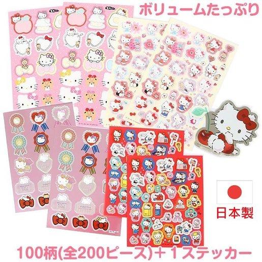 New Japan Sanrio Hello Kitty Japanese Style Lantern Sticker