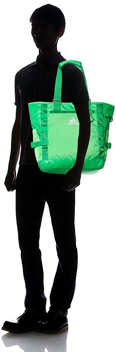(Green XL Tote Bag) Japan❤️adidas Extra Large Capacity 26L Tote Bag / Shoulder Bag