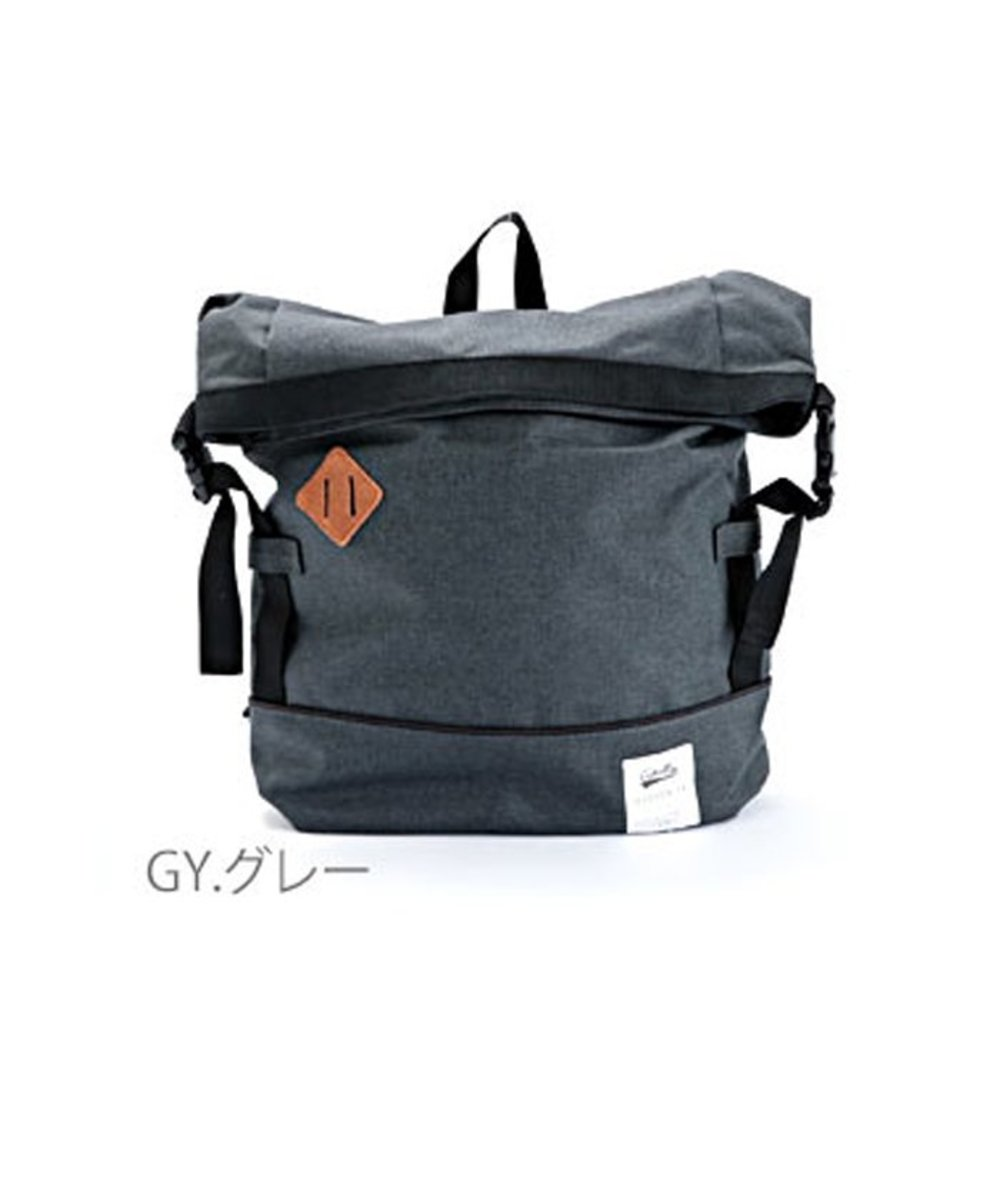 (Grey) Japan Anello Flap Large Capacity Backpack