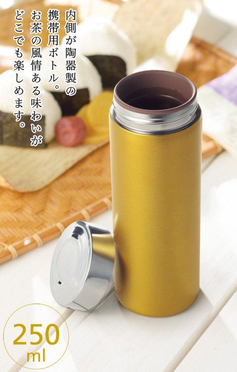 Japan Golden Stainless Steel Mug with Ceramic Inner Coating