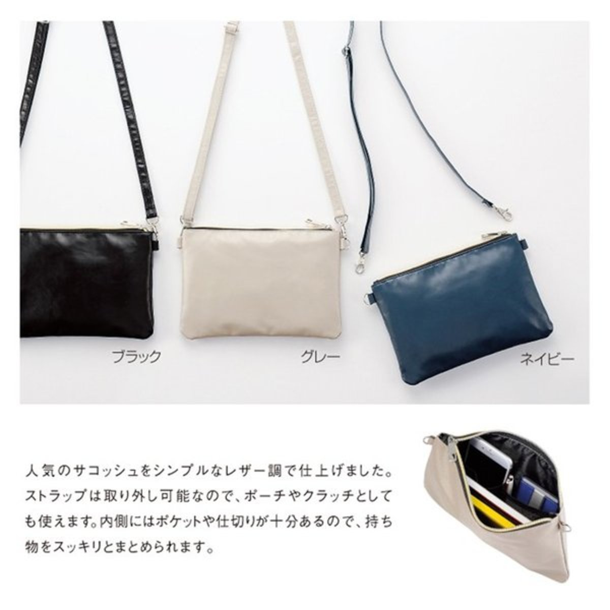 (Blue) Japan raviene 2WAY Clutches / Shoulder Bag