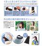 (Blue) (Pink Box) Japan Design 99% UV Protection Cool Feeling Foldable Visor Cap w/ Storage Bag