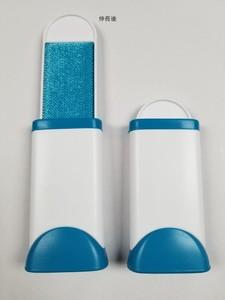 東京仁 (藍色) 便攜可伸縮靜電衣服除毛刷 x 1個