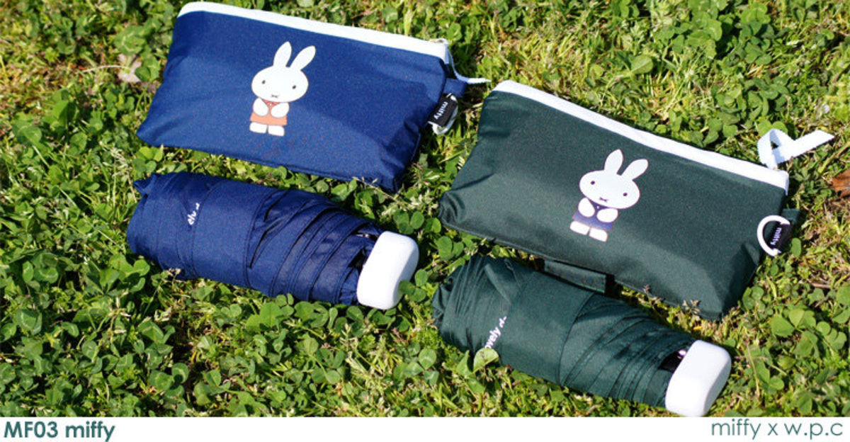 (Green) Japan miffy x w.p.c. Wind Resistant UV Protection Folding Umbrella x 1 pc
